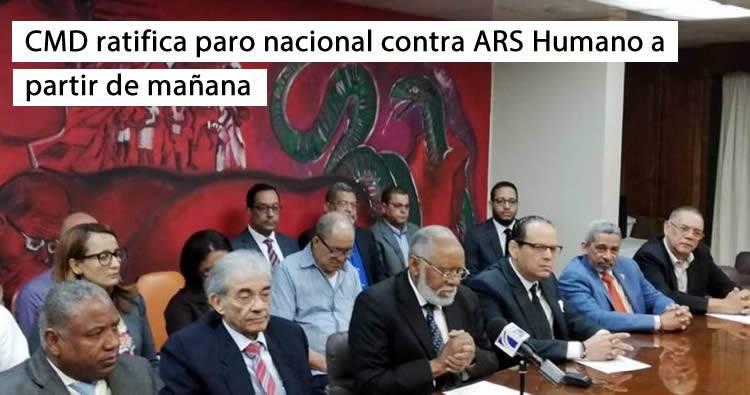Colegio Médico ratifica paro nacional contra ARS Humano a partir de mañana
